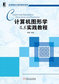 机修钳工中级工_机工教育服务网--机械工业出版社